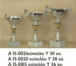 Exceed Trophy (G Group)